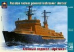 1-400-Russian-nuclear-powered-icebreaker-Arctica