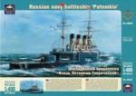 1-400-Russian-navy-battleship-Potemkin