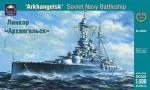 1-500-Arkhangelsk-Soviet-Navy-Battleship