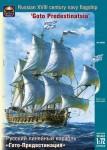 1-72-Russian-XVIII-century-navy-flagship-Goto-Predistinatsia