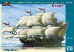 1-72-Russian-XVII-century-navy-sailing-ship-Oryol