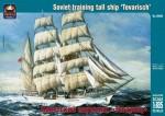Soviet-training-tall-ship-Tovarisch