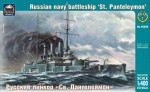 1-400-Russian-navy-battleship-St-Panteleimon