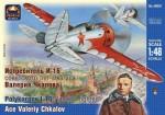 1-48-Polikarpov-I-16-Type-10-Ace-Valery-Chkalov