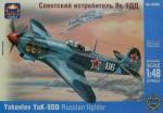 1-48-Yakovlev-Yak-9DD-WWII-Russian-fighter