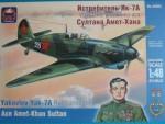 1-48-Yakovlev-Yak-7A-Russian-fighter-Ace-Amet-Khan-Sultan