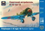 1-48-Polikarpov-I-16-type-18