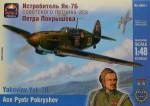 1-48-Yakovlev-Yak-7B-Russian-fighter-ace-P-Pokryshev