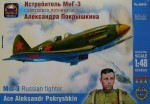 1-48-MiG-3-Russian-fighter-ace-A-Pokryshkin