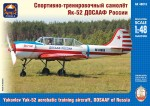 1-48-Yakovlev-Yak-52-erobatic-training-aircraft-DOSAAF
