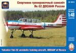 1-48-Yakovlev-Yak-52-erobatic-training-aircraft-DOSAAF