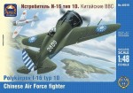 1-48-Polikarpov-I-16-typ-10-Chinese-Air-Force-fighter