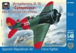 1-48-Polikarpov-I-16-Super-Moska-Spanish-Republican-Air-Force-Fighter