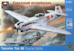 1-48-Yak-9K-Russian-fighter