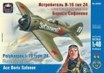 1-48-Polikarpov-I-16-type-24-Boris-Safonov