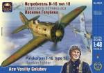 1-48-Polikarpov-I-16-type-18-Vasiliy-Golubev