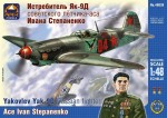 1-48-Yakovlev-Yak-9T-Russian-fighter-Ace-Ivan-Stepanenko