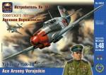 1-48-Yakovlev-Yak-7B-Russian-fighter-Ace-Arseniy-Vorojeikin