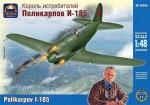 1-48-Polikarpov-I-185-the-King-of-Fighters