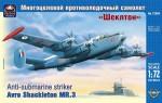 1-72-Anti-submarine-striker-Avro-Shackleton-MR-3
