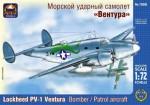 1-72-Lockheed-PV-1-Ventura-Bomber-Patrol-aircraft