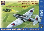 1-72-Supermarine-Spitfire-Mk-XIV-vs-V1-flying-bomb