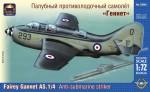 1-72-Fairey-Gannet-AS-1-4-Anti-submarine-striker