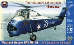 1-72-Westland-Wessex-HAS-Mk-1-31-Anti-submarine-helicopter
