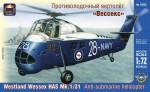 1-72-Westland-Wessex-HAS-Mk-1-31-Anti-submarine-helicopter