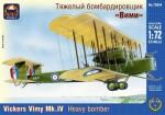 1-72-Vickers-Vimy-Mk-IV-Heavy-bomber