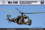 1-72-Mil-Mi-24V-Russian-attack-helicopter-+-resin
