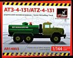 1-144-ATZ-4-131-fuel-refueller
