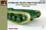 RARE-1-72-T-70M-SU-76-SU-76M-tracks-for-UM-kits