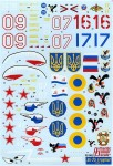 RARE-1-32-Su-25-Frogfoot-for-Trumpeter