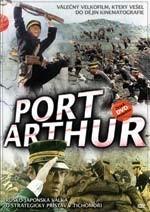 RARE-Port-Arthur-SALE-SALE