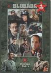 RARE-Blokada-4-DVD-SALE-SALE