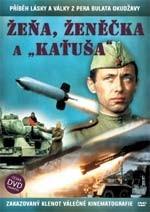 RARE-Zena-Zenecka-a-Katusa-SALE-SALE