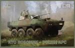 1-35-KTO-Rosomak-Polish-APC