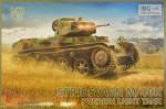 1-72-STRIDSVAGN-M-40K-Swedish-Light-Tank