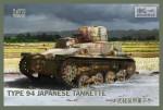 1-72-Type-94-Japanese-Tankette