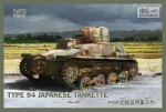 1-72-Type-94-Japanese-Tankette