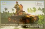 1-72-Type-94-Japan-Tankette-late-w-t-idler-wheel