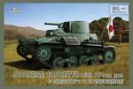 1-72-Type-94-Japanese-Tankette-with-37mm-gun