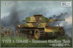1-72-Type-1-Chi-He-Japanese-Medium-Tank