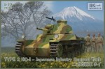 1-72-Type-2-HO-I-Japanese-Infantry-Support-Tank