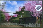 1-72-Type-3-CHI-NU-KAI-Japanese-Medium-Tank