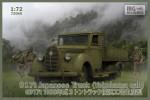 1-72-917t-Japanese-Truck-Yokohama-Cab