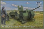 1-72-Flak-38-German-Anti-Aircraft-Gun-2-in-the-box
