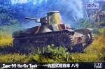 1-72-Type-95-Ha-Go-Tank