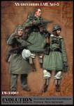 1-35-SS-grenadiers-LAH-Set-5